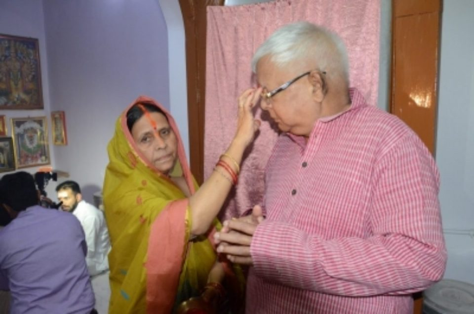 Posters in Patna decry earlier RJD 'husband-wife govt'